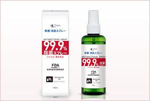 ピエラス 除 菌 スプレー 【化学】ピエラス除菌消臭スプレー99.9%の中身は銅イオン水でただの...